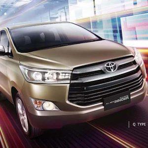 Fitur Canggih dan Interior Keren dari Toyota Kijang Innova Terbaru